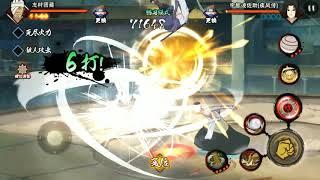 Naruto Mobile 2018 Danzo Shimura new A rank(Izanagi)