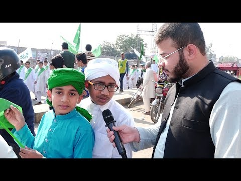 Report & Interviews | Wahdat e Ummat Rally 12 Rabi ul Awal 1441/2019