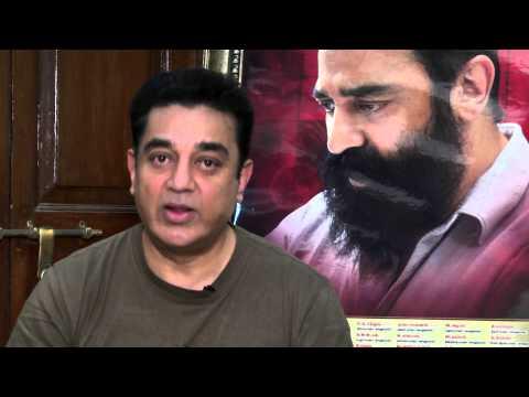 Kamal Haasan Speech about Kalyana Samayal Saadham Movie and...