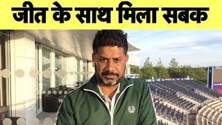 Ind vs Afghan Review with Vikrant Gupta | Indian Bowling Superb But Middle Order has Chinks