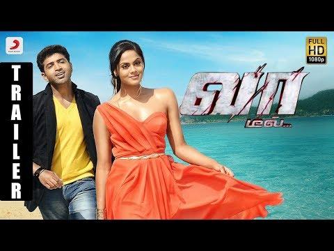 Vaa - Official Trailer   Arun Vijay, Karthika Nair   SS Thaman