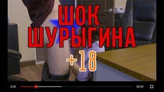 ШОК: Диана Шурыгина снялась в порно?