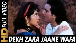 download lagu Dekh Jara Jaane Wafa  Abhijeet, Jyoti  Ek gratis