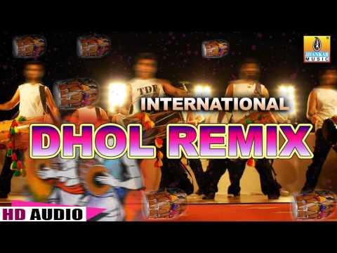 Dhol Remix - Instrumental - Music .