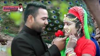 Bandi Ambar me bijli chamke ॥ 2017 Rajasthani Super hit Song