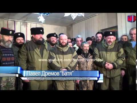Отставка Плотницкого!!! Обращение к Путину #Новости Новороссии #ЛНР #ДНР #НКН
