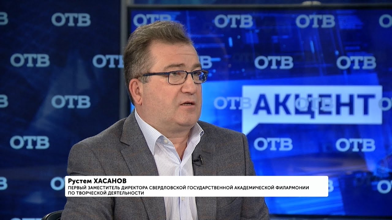 """""""Акцент с Евгением Ениным"""": Рустем Хасанов"""