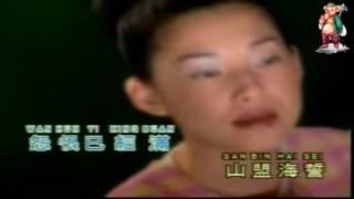 "Ai Li Bo Tiau Kia ""mencintaimu tanpa syarat"""