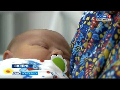 Новорожденный с гигантским весом появился на свет в новосибирском роддоме