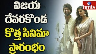 VijayDevarakonda New Movie Launch Video | Malavika Mohanan | hmtv