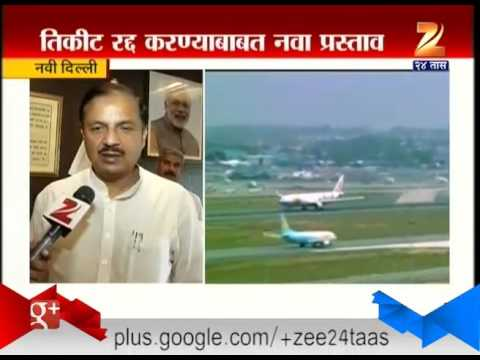 New Delhi Good News For Flight Travellers