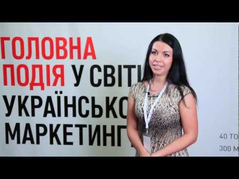 Ангелина Алчиева о конференции Marketing Revolution