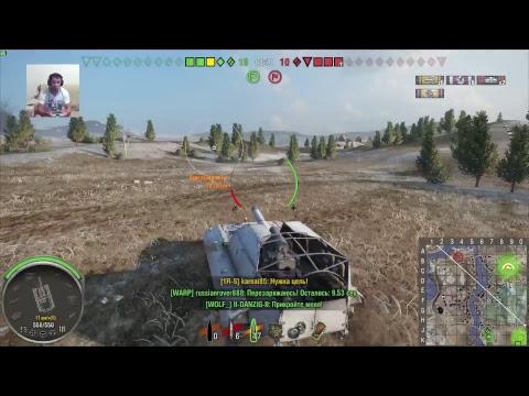World of tanks.PS4.G.W.E 100.Надо 3-я отметка.92%[1080p,60fps]