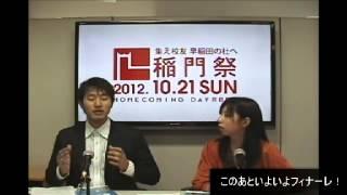 総合チャンネル 第5部1