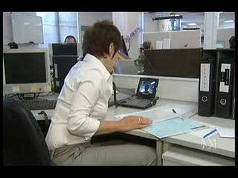 ABC News Australia - Health Trial Vidco