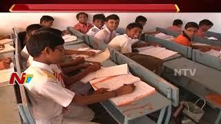 Tamil Nadu students Refuse to Accept Their Teacher Transfer | NTV