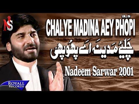 Nadeem Sarwar - Chaliyeh Madina (2001)
