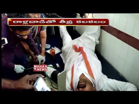 Stones attack on Cong leader Challa Vamsidhar Reddy | Mahaa News