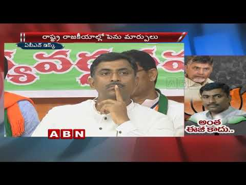 BJP leader Muralidhar Rao about CM Chandrababu Naidu and Pawan Kalyan