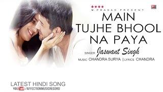 MAIN TUJHE BOOL NA PAYA BY JASWANT SINGH | LATEST HINDI SONG 2017 |  AFFECTION MUSIC RECORDS