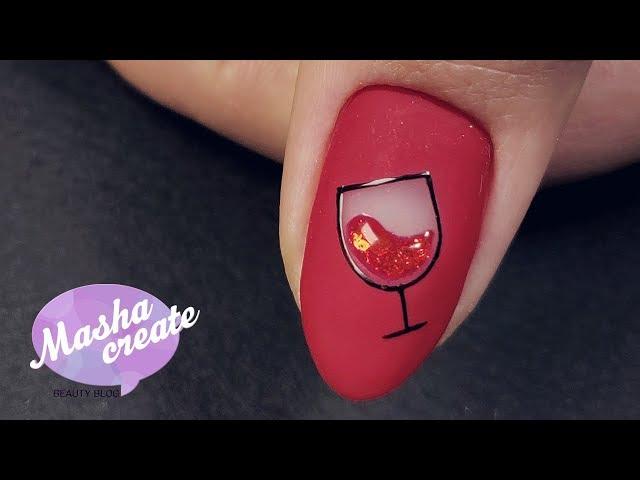 Как снять свежий гель лак? + Красный маникюр с сердечками и бокал на ногтях. Маникюр на 14 февраля