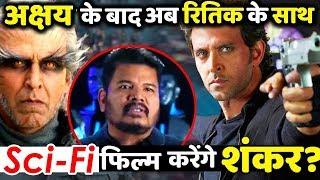 2.0 Director Shankar Will Now Make Science-Fiction Film With Hrithik Roshan