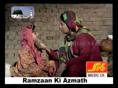 ''rouza Jo Rakhe Ga Who Khushnaseeb'' video