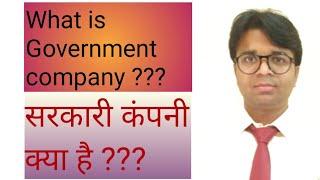 Govt Company//Companies Act,2013//