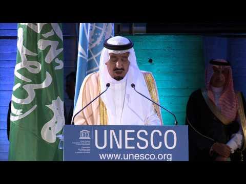 Visite du Prince héritier du Royaume d'Arabie Saoudite,Salman bin Abdulaziz Al-Saoud