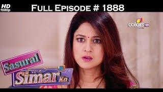 Sasural Simar Ka - 14th July 2017 - ससुराल सिमर का - Full Episode 1888