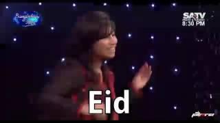 Ramjan er oi rojar sese alo kushir Eid dj song