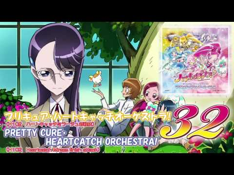 Heartcatch Precure! Ost 2 Track32 video