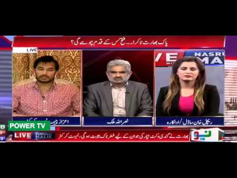 India Vs Pakistan World T20 Cricket - Bharat Beat Pakistan - 20 March 2016