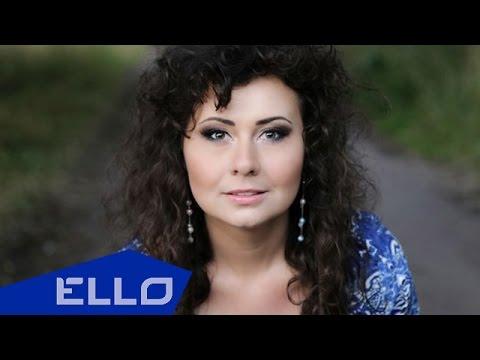 Ирина Цуканова - Твои слова / ELLO UP^ /