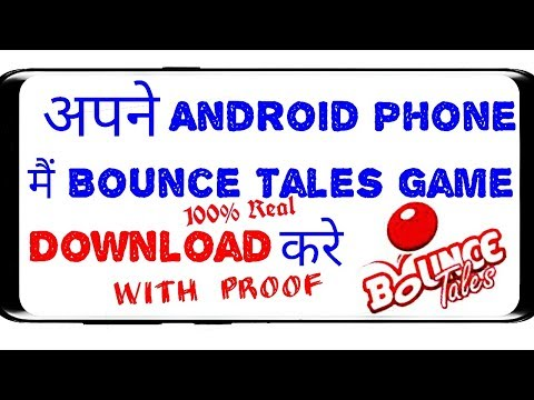 Bounce Classic скачать 1. 0 на Android