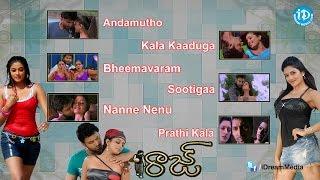 Raaj - Raaj Telugu Movie Songs    Jukebox    Sumanth - Priyamani - Vimala Raman    S Koteswara Rao Songs