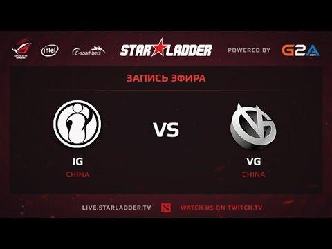 IG vs VG SLTV XII Lan Finals WB Finals Game 1