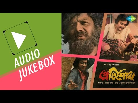 Pratisodh | Bengali Movie Songs | Audio Jukebox | Uttam Kumar, Sukhen Das, Shakuntala Barua