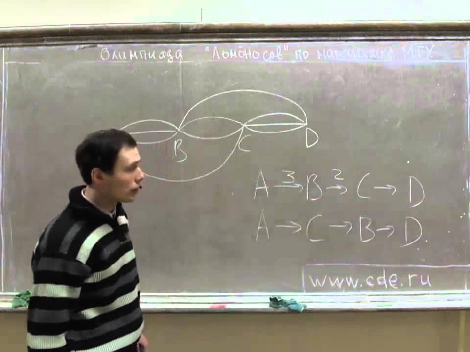 Решение олимпиады по математике 2014 7 класс