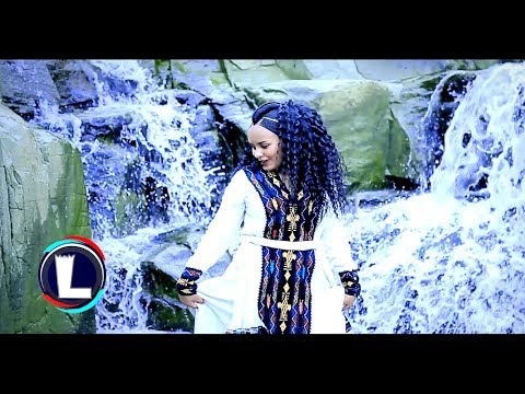 Mebrahtu Hadush - Aleku Belni | ኣለኹ በልኒ / Ethiopian Tigrigna Music (Official Video)