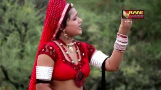 HD ओ छोरी ॥ Latest Rani Rangili Song|| Rajasthani Hot Dance ||