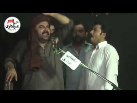 Zakir Syed Muhammad Hussain Shah I YadGar Majlis 5 Zilhaaj 2018 | Z Town Multan |