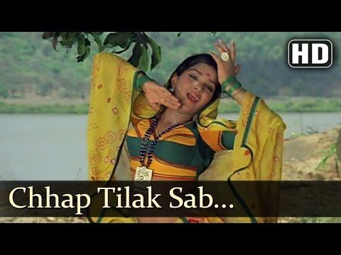 Main Tulsi Tere Aanganki - O Chhap Tilak Sab - Lata Mangeshkar...