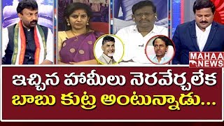 Congress Leader Jetti Kusum Kumar on KCR Targeting Chandrababu | Prime Time Debate