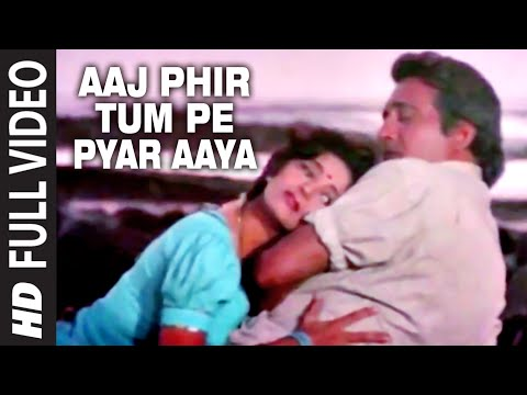 Aaj Phir Tum Pe Pyar Aaya Full Hd Song | Dayavan | Vinod Khanna, Madhuri Dixit video