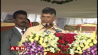 AP CM Chandrababu Naidu Independence Day speech | Part 2