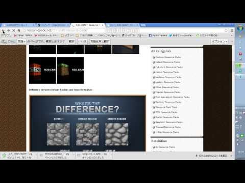 minecraft ver 1.7.4 以降のテクスチャの作成方法 part1【準備編】