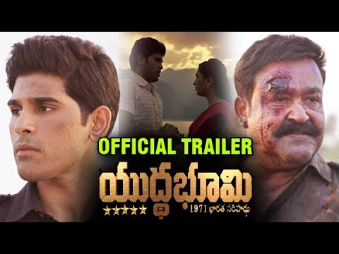 Yuddha Bhoomi Official Theatrical Trailer | Yuddha Bhoomi trailer | Allu Serish | Trailers 2018