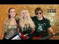 Группа ЛЕДИ Юля Шереметьева выступление на Дне города Московская обл август 2018 mp3