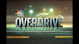 upcoming cars 2017 in india l Action 2017 Cars l Awaaz Overdrive I CNBC Awaaz